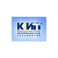 Логотип компании «КонсультантПлюс. Информационные Технологии (КИТ)»