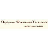 Логотип компании «Передовые финансовые технологии»
