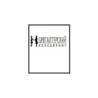 Логотип компании «Бухгалтерский Консалтинг»