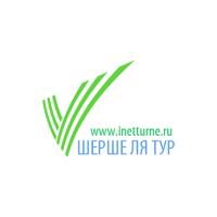 Логотип компании «ШЕРШЕ ЛЯ ТУР»