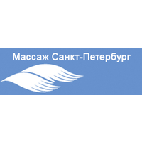 Логотип компании «Массаж Санкт-Петербург»