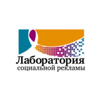 Логотип компании «Лаборатория cоциальной рекламы»