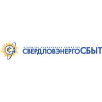 Логотип компании «Свердловэнергосбыт»