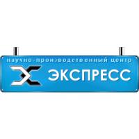 Логотип компании «Экспресс»