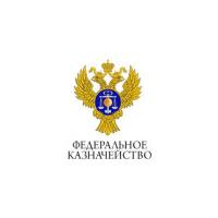 Логотип компании «Управление Федерального казначейства по Орловской области»