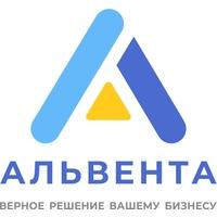 Логотип компании «Альвента»