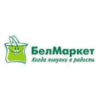 Логотип компании «БелМаркетКомпани»
