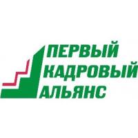 Логотип компании «Первый Кадровый Альянс»