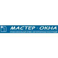 Логотип компании «МАСТЕР ОКНА»