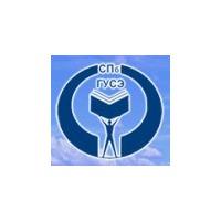 Логотип компании «Санкт-Петербургский государственный университет сервиса и экономики (СПбГУСЭ)»