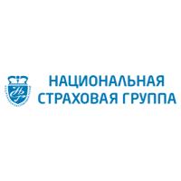 Логотип компании «Национальная страховая группа»