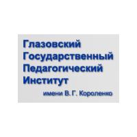 Логотип компании «Глазовский Государственный Педагогический Институт им. В. Г. Короленко (ГГПИ)»