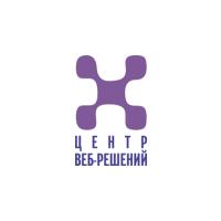 Логотип компании «Центр Веб-решений»