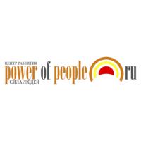 """Логотип компании «Центр развития """"Сила Людей""""»"""