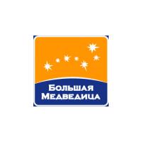 Логотип компании «Большая Медведица»