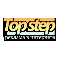 Логотип компании «TopStep»