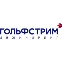 Логотип компании «ГОЛЬФСТРИМ инжиниринг»