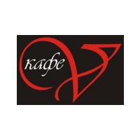 Логотип компании «Vкафе»