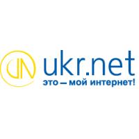 Логотип компании «УКРНЕТ»