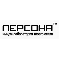 Логотип компании «ПЕРСОНА»