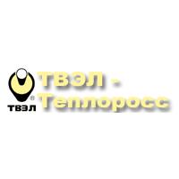 Логотип компании «ТВЭЛ-Теплоросс»