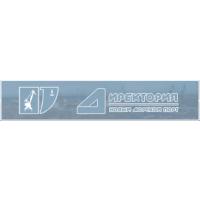 Логотип компании «Директория - Новый Морской Порт»