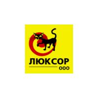 Логотип компании «Люксор»