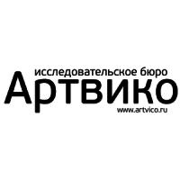 Логотип компании «Исследовательское бюро Артвико»