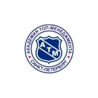 Логотип компании «Санкт-Петербургская академия топ-менеджмента»