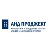 Логотип компании «АНД Проджект»