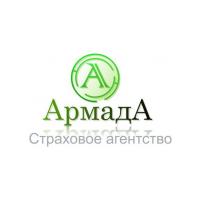Логотип компании «Армада»