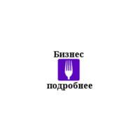 Логотип компании «Бизнес подробнее»