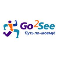 Логотип компании «Go2See»