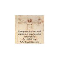 Логотип компании «3-й Центральный военный клинический госпиталь им. А.А. Вишневского (ЦВКГ)»