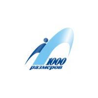 Логотип компании «1000 размеров»
