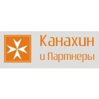 Логотип компании «Канахин и Партнеры»