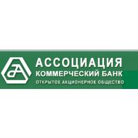 Логотип компании «КБ Ассоциация»