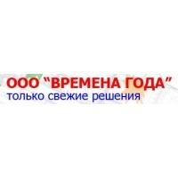 Логотип компании «Времена года»
