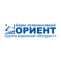 Логотип компании «Бюро Путешествий ОРИЕНТ»
