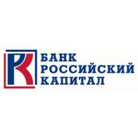 Логотип компании «Банк Российский Капитал»