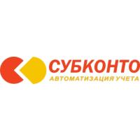 Логотип компании «СУБКОНТО»