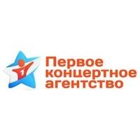 Логотип компании «Первое концертное агентство»