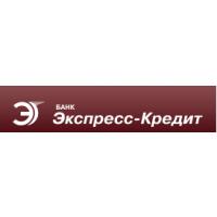 Логотип компании «Экспресс-кредит»