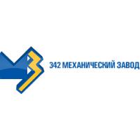 Логотип компании «342 Механический завод»