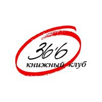 Логотип компании «Книжный Клуб 36.6»