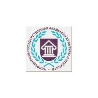 Логотип компании «Челябинская Государственная Академия Культуры и Искусств (ЧГАКИ)»