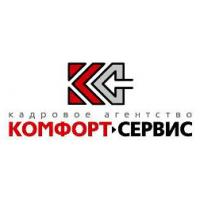 Логотип компании «Кадровое агентство Комфорт-Сервис»