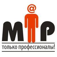Логотип компании «MIP Company»