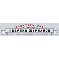 Логотип компании «Фабрика журналов»