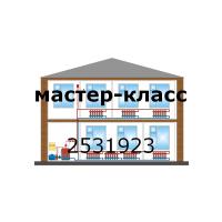 Логотип компании «мастер-класс казань»